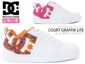 DC SHOES【ディーシー】COURT GRAFFIK LITE (コート グラフィック ライト) DW194601 マルチ ホワイト/ピンクレディーススニーカー/ウィメンズ/ローカット/ストリート/カジュアル/ビッグロゴ/タウンユース/スケボーシューズ/軽量/靴【あす楽】【10%OFF】