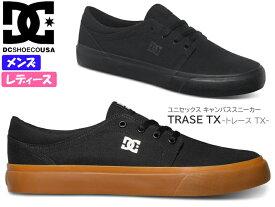 DC SHOES【ディーシー】TRASE TX (トレース TX) DM201040 ブラック ブラック/ガムレディース/メンズ/ユニセックス/スニーカー/ローカット/テキスタイル/ストリート/カジュアル/キャンバス/タウンユース/スケボーシューズ/軽量/靴【あす楽】【10%OFF】