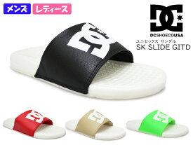 DC SHOES【ディーシー】SK SLIDE GITD(SKスライド GITD ) DM212601 ブラック  グリーン ベージュ レッドユニセックス/レディース/メンズ/スライドサンダル/サンダル/ストリート/カジュアル/シャワサン/蓄光/光る靴/あす楽【10%OFF】
