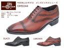 MODELLO【モデロ】DM5044 メンズビジネスシューズ(ストレートチップ) 3E 革靴 ブラック(黒)/ライトブラウン(茶)マド…
