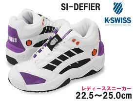 ケースイス【K-SWISS】SI-DEFIER SI-ディファイアー 96312 レディース ダッドスニーカー WHITE/BLACK/A.ORCHIDミッドカット/ダッドシューズ/紐靴/レースアップ/ウッディーズ/2000年/復刻/厚底/ホワイト/おしゃれ/カジュアル/靴/通販【20%OFF】【あす楽対応】