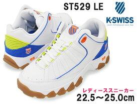 ケースイス【K-SWISS】ST529 LE 96182 レディース ダッドスニーカー White/D.Blue/V.Orangeミッドカット/ダッドシューズ/紐靴/ウッディーズ/2002年/復刻/ダウンアンダーパック/厚底/ホワイト/おしゃれ/カジュアル【10%OFF】【あす楽対応】