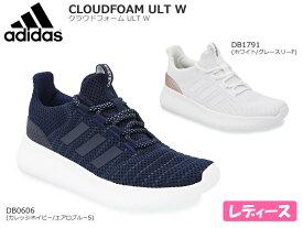 アディダス【adidas】クラウドフォーム ULT W CLOUDFOAM ULT W ホワイト ネイビー DB1791 DB0606レディーススニーカー/ウィメンズ/ローカット/ランニングシューズ/ウォーキング/レースアップ/ニット/運動靴/激安セール【あす楽対応】
