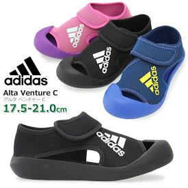 アディダス【adidas】アルタ ベンチャー C Alta Venture C ブラック ブルー ピンク D97901 D97902 D97899キッズサンダル/アクアシューズ/ウォーターシューズ/スポーツサンダル/スポサン/履きやすい/軽量/快適/プール/ビーチ/水遊び/新作【30%OFF】