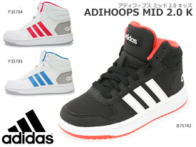 アディダス【adidas】アディフープス ミッド 2.0 キッズ ADIHOOPS MID 2.0 K ブラック ホワイトピンク ホワイトシアン B75743 F35794 F35795 ジュニアスニーカーキッズシューズ/ハイカット/ミッドカット/男の子/女の子/紐靴/子供靴/通販【あす楽対応】【15%OFF】
