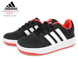 アディダス【adidas】アディフープス 2.0 キッズ ADIHOOPS 2.0 K ブラック B76067 ジュニアスニーカーキッズシューズ/ローカット/男の子/女の子/紐靴/子供靴【あす楽対応】【10%OFF】