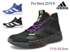 アディダス【adidas】プロネクスト2019K キッズ Pro next 2019 K バスケットシューズ ブラック ブルー ジュニアスニーカーキッズシューズ/ミッドカット/ハイカット/バッシュ/男の子/女の子/紐靴/子供靴/部活動/運動靴/ノンマーキング【あす楽】【10%OFF】