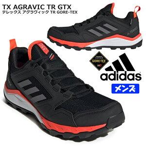 アディダス【adidas】テレックス アグラヴィック TR ゴアテックス トレイルランニング【Terrex Agravic TR GORE-TEX Trail Running】メンズ 防水スニーカー コアブラック(EF6868) トレランシューズ/軽量/運