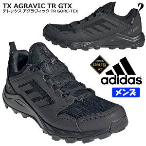 アディダス【adidas】テレックス アグラヴィック TR ゴアテックス トレイルランニング【Terrex Agravic TR GORE-TEX Trail Running】メンズ 防水スニーカー ブラック(FW2690) トレランシューズ/軽量/運動靴/