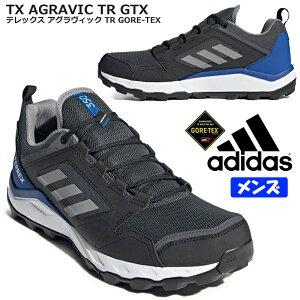 アディダス【adidas】テレックス アグラヴィック TR ゴアテックス トレイルランニング【Terrex Agravic TR GORE-TEX Trail Running】メンズ 防水スニーカー グレー/ブルー(FW5132)men's/トレランシューズ/軽量