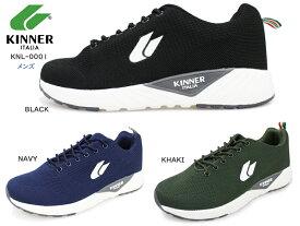 キナー【KINNER】KNL-0001 メンズスニーカー ネイビー ブラック カーキ紐靴/ローカット/マルチトレーナースニーカー/おしゃれ/カジュアル/ジム/軽量/運動靴/靴/通販【10%OFF】【あす楽対応】