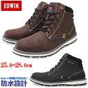 エドウィン【EDWIN】メンズ防水防滑ブーツ EDW-7922 ダークブラウン ブラックmen's/ハイカット/ショートブーツ/ブーツ…