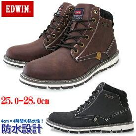 エドウィン【EDWIN】メンズ防水防滑ブーツ EDW-7922 ダークブラウン ブラックmen's/ハイカット/ショートブーツ/ブーツスニーカー/保温性/雨の日/紐靴/履きやすい/おしゃれ/ストリート/レインシューズ【10%OFF】