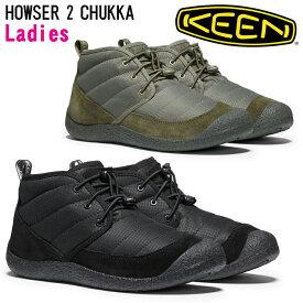 キーン【KEEN】Howser 2 Chukka ハウザー2 チャッカ 1023818 1023820 レディース チャッカブーツ ブラック ダスティオリーブウィメンズ/ジュニア/ショートブーツ/リラックス/バンジーレース/脱ぎ履き簡単/デイリーユース/2020年モデル