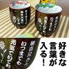 名入れ有田焼湯のみペアセット敬老の日父の日母の日のプレゼントに!