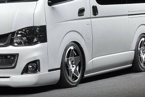 M-TechnoM.T.S.BERTEXBODYLINE(エムテクノエム・ティ・エス・バーテックスボディライン)MTSトヨタ200系ハイエース標準ボディ用STYLE-S(スタイル-エス)サイドステップFRP(エフアールピー)製