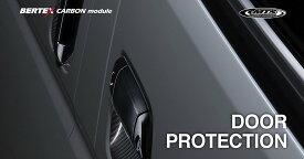M-Techno M.T.S.BERTEX CARBON module(エムテクノ エム・ティ・エス・バーテックス カーボンモジュール)MTS トヨタ 200系 ハイエース 5ドア用 DOOR PROTECTION Smart Key(ドアプロテクション スマートキー用)ドアガード CARBON(カーボン)製