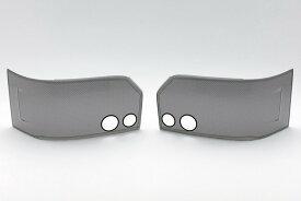 M-Techno M.T.S.OTHER(エムテクノ エム・ティ・エス・アザー)MTS トヨタ 200系 ハイエース 4型用 DOT HEADLIGHT COVER(ドットヘッドライトカバー)ライトスモーク
