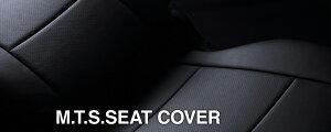 M-TechnoM.T.S.OTHER(エムテクノエム・ティ・エス・アザー)MTSトヨタ200系ハイエースS-GL(スーパーGL)用M.T.S.SEATCOVER(エム・ティ・エス・シートカバー)ハイエースシートカバー