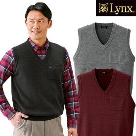 毎日活躍ウール入りVネックベスト 3色組 Lynx リンクス ビジネス カジュアル 秋冬春 50代 60代 957584