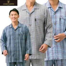パジャマ 同サイズ3色組 柔らか綿100%ダブルガーゼ上下セット ルチアーノ・バレンチノ 通年 40代 50代 60代 955361