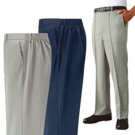 メンズ 春夏 日本製 お父さんの多機能爽快スラックス2色組 ズボン 957054 50代 60代