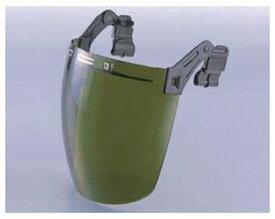 トーヨーセーフティ 溶接面 ヘルメット取付型 1175-G