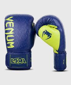 VENUM ボクシンググローブ ORIGINS BOXING GLOVES LOMA EDITION VENUM-03942-405 //スパーリンググローブ ボクシング キックボクシング 格闘技 送料無料