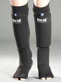 RYUJIN パーフェクトレッグサポーター 1組 //空手 足サポーター フルコン レッグサポーター 子供 シニア 一般 脛サポーター