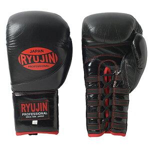 RYUJIN 本革ボクシンググローブ(紐式)//リュウジン ボクシング グローブ 本革 スパーリング パンチンググローブ 試合グローブ