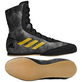 アディダス adidas Box Hog 2 プラス ボクシンシューズ (ブラック・ゴールド) //アディダス リングシューズ シューズ ジム ボクシング フィットネス ボクササイズ トレーニング 送料無料