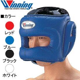 Winning ヘッドギア フルフェイスタイプ FG−5000 //WINNING ウイニング ウィニング ボクシング ヘッドガード 受注生産 送料無料