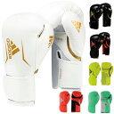 アディダス adidas FLX3.0 スピード100 ボクシンググローブ ADISBG100 FLX3.0 //ボクシング ボクササイズ フィットネ…
