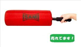 ISAMI TT-9 パーフェクトブロッカー //イサミ 格闘技 ミット キックミット 手刀 ハイキック ガード練習 ボクササイズ フィットネス 練習 エムワールド m-world