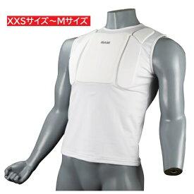 ISAMI インナーチェスト(L-8303) XXSサイズ〜Mサイズ//イサミ ボディプロテクター キッズ用 インナー プロテクター チェストガード