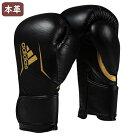 アディダスadidas本革スピード175ボクシンググローブADISBG175//アディダスキックボクシングボクササイズフィットネススパーリングミット打ち