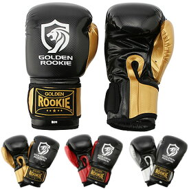 GOLDENROOKIE ボクシンググローブ ユーロファイター //ゴールデンルーキー スパーリンググローブ トレーニンググローブ フィットネス ボクササイズ 送料無料