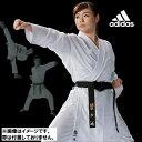 adidas 空手衣 アディライト WKF公認 世界最軽量モデル 上下セット 帯なし //アディダス 空手着 伝統空手 組手 karate…