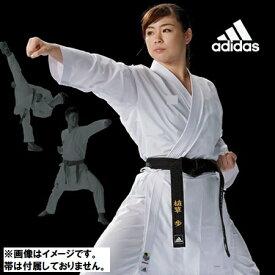 adidas 空手衣 アディライト WKF公認 世界最軽量モデル 上下セット 帯なし //アディダス 空手着 伝統空手 組手 karate 世界空手連盟 送料無料