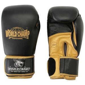 WORLDCHAMP ボクシンググローブ ニューCOOLMAX WCCSBG02 //キックボクシング スパーリンググローブ ボクササイズ フィットネス スパーリング ミット打ち 送料無料