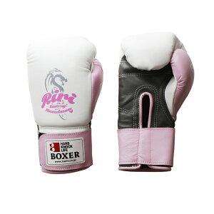 ISAMI ボクシンググローブ RIRI イサミ ボクサーシリーズ RIRIモデル 本革 TP-003 //スパーリンググローブ ボクシング キックボクシング 送料無料