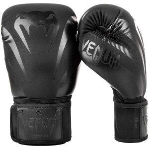 【ポイント10倍!! 12/4 20:00〜12/11 01:59】 VENUM ボクシンググローブ IMPACT (マットブラック) //ヴェナム スパーリンググローブ 格闘技 ボクササイズ フィットネス キックボクシング 送料無料