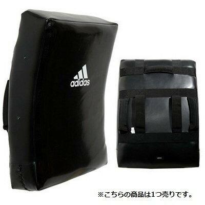 adidas カーブ キックミット(エアーストリーム)//アディダス カーブミット ビッグミット 空手 稽古 練習 両面 ハードチップウレタン 格闘 キックボクシング ボディミット
