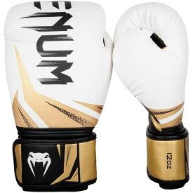 VENUM ボクシンググローブ CHALLENGER 3.0 (ホワイト×ゴールド) //スパーリンググローブ ボクシング キックボクシング フィットネス ボクササイズ 送料無料