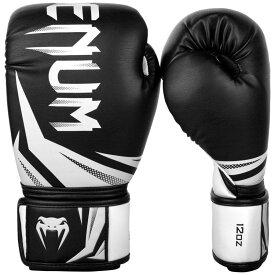 VENUM ボクシンググローブ CHALLENGER 3.0 (ブラック×ホワイト) //スパーリンググローブ ボクシング キックボクシング フィットネス ボクササイズ 送料無料