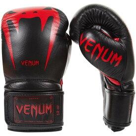 VENUM ボクシンググローブ GIANT 3.0 / Giant 3.0 Boxing Gloves (ブラックデビル)//スパーリンググローブ ボクシング キックボクシング 本革 送料無料