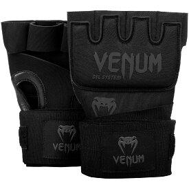 【ポイント10倍!エントリー要 25日10:00〜27日23:59】 VENUM ナックルグローブ Kontact Gel Glove Wraps (ブラック×ブラック) //インナーグローブ 簡単バンテージ バンテージ代わり ハンドラップ ゲル 送料無料