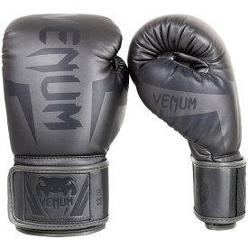 VENUM ボクシンググローブ ELITE BOXING GLOVES (グレー×グレー) //スパーリンググローブ ボクシング キックボクシング フィットネス 送料無料