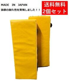 M-WORLD ジュニアキックミット 2個組(日本製)//空手 ミット キックボクシング ジュニア向け キッズ向け ソフトタイプ 送料無料