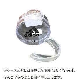 adidas シングルマウスピース (ケース付)//アディダス 格闘技 空手 ボクシング キックボクシング 総合格闘技 練習 道場